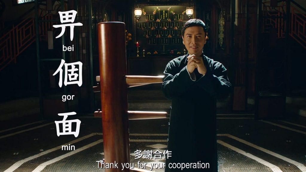 Kung fu -mestari Ip Man opettaa käytöstapoja.